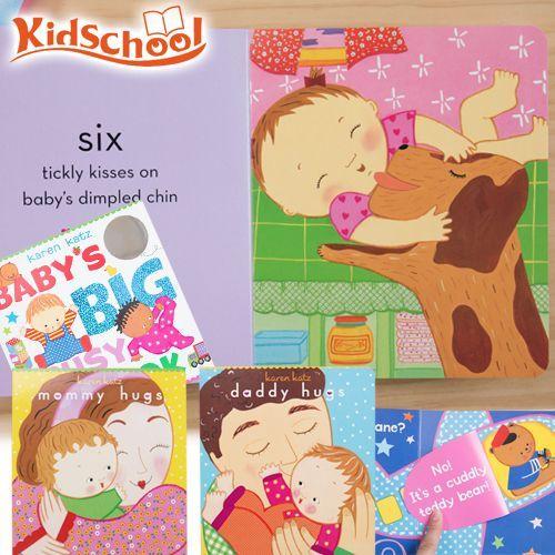 6個月就能看❤美國資深童書作家 Karen Katz 暖心繪本 / 翻翻書❤優惠76折起↘