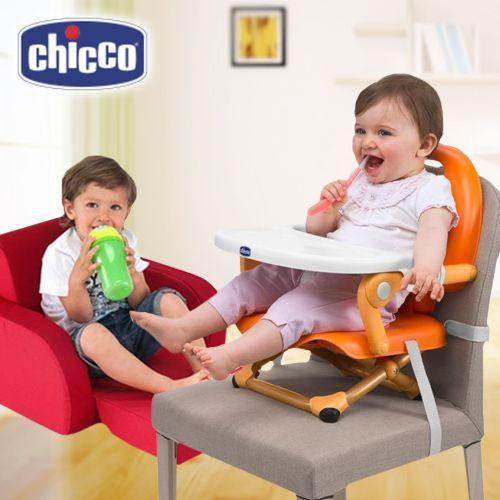 義大利Chicco Twist多功能寶貝成長小沙發、Pocket snack攜帶式輕巧餐椅