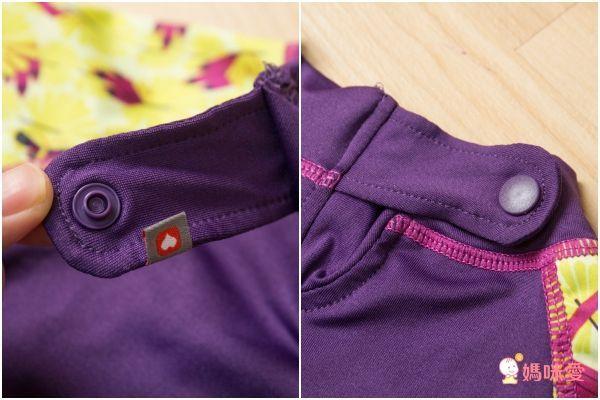 英國Close Pop-in嬰兒泳衣上衣