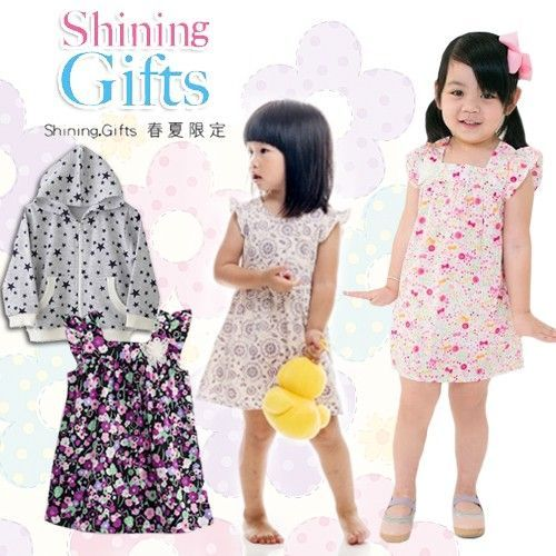 【 Shining.Gifts】 細支棉洋裝 / 美國棉洋裝 / 純棉外套