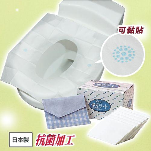 【日本製】攜帶式馬桶座墊紙!表層抗菌更安心!