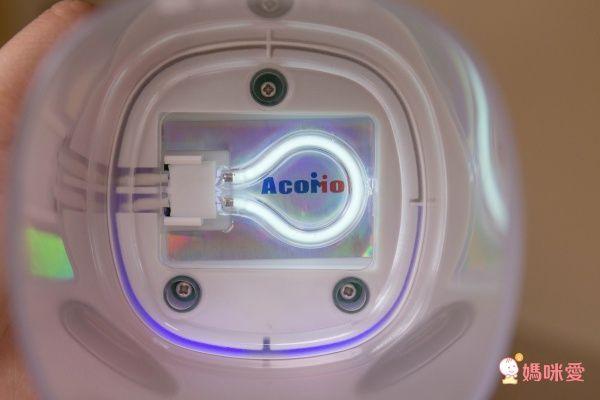AcoMo PPS II 紫外線個人殺菌器