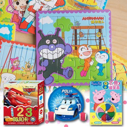 超人氣卡通人物☀迪士尼 / 佩佩豬 / 波力 / 麵包超人☛貼紙書、塗鴉本、拼圖、疊疊樂、飛盤✿多款室內室外好物!