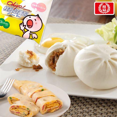 省時營養早餐【桂冠】蛋餅、蔥油派、燒賣包子優惠組