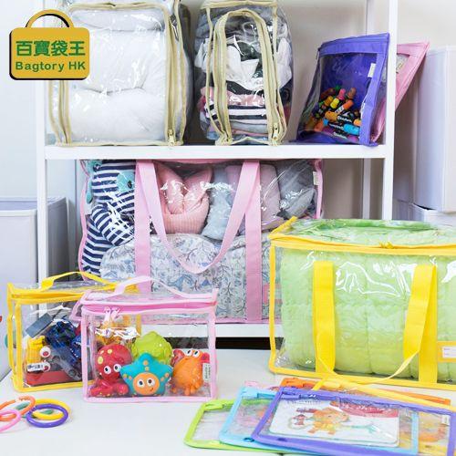 香港百寶袋王高清收納袋!好評不斷,從巨大棉被到零散小物一次收完!