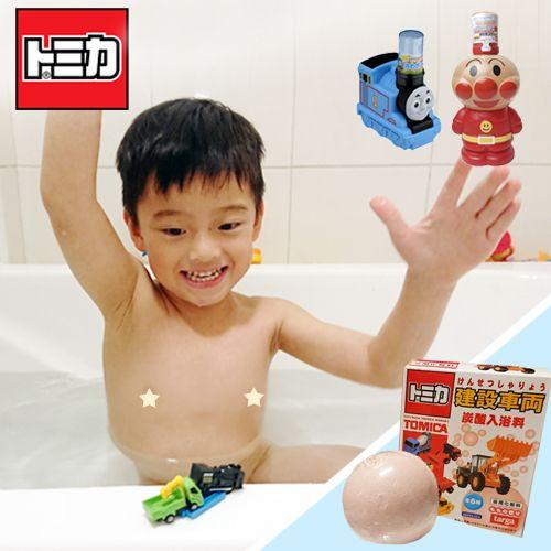日本超人氣 TOMICA 車車入浴球,增添孩子洗澡樂趣