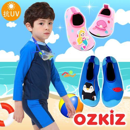 童星穿的★韓國 Ozkiz 專櫃長袖防曬泳裝 / 防滑沙灘鞋