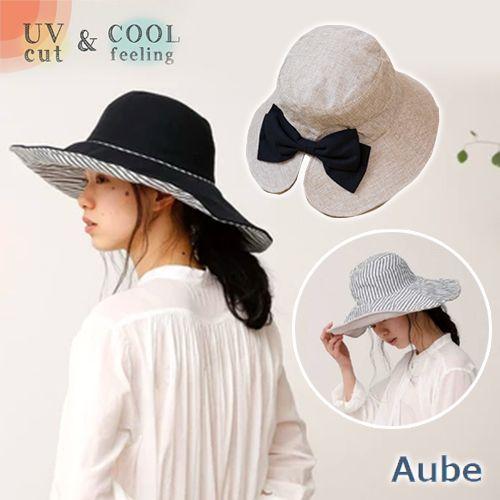日本媽咪夏日愛用 ☼ 大帽簷透氣遮陽帽 / 抗UV涼感袖套!