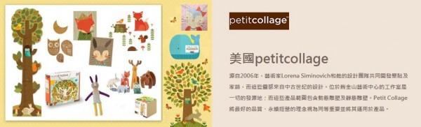 美國Petit Collage益智玩具