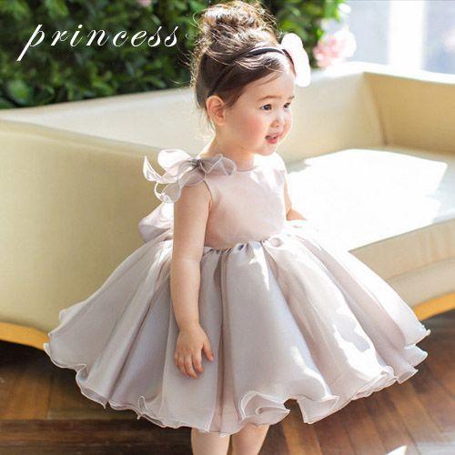 Princess 純手工訂製♚夢幻光澤緞面公主禮服