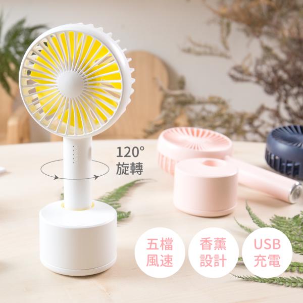 HealthLife 手持 / 電動擺頭兩用清涼小風扇