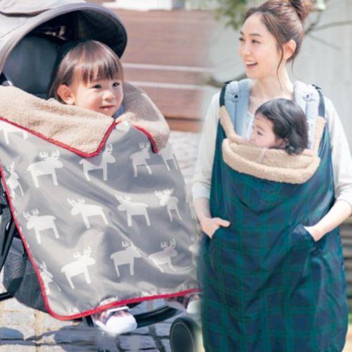 ❄ 日本直送 ⭐   背巾推車保暖大集合 ❤