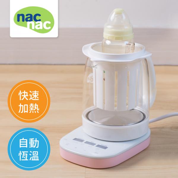 nac nac 調乳器、水垢清潔劑、觸控式消毒烘乾鍋