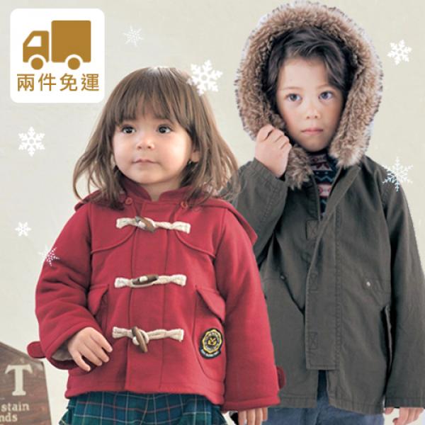 【預購至12/25】暖呼呼《千趣會外套》大集合  防水擋風外套 / 連身外套 / 刷毛外套