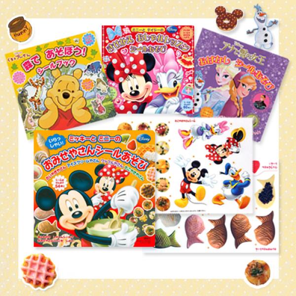 【預購團】讓孩子陷入瘋狂的《日本製迪士尼貼紙書》 可重複黏貼 好玩又耐操