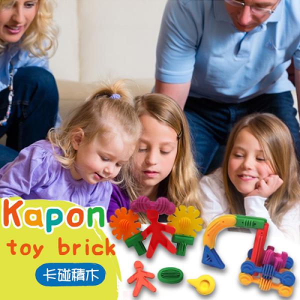 【得恩堡 】Kapon 卡碰積木 激發創造力 / 【日本Femmebelly】玩具收納袋
