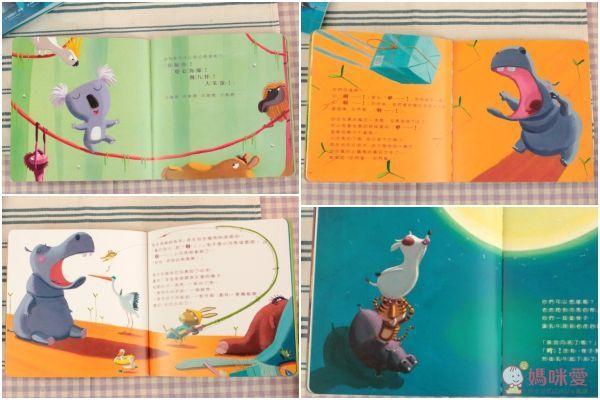 NEW★母雞奶奶晚安故事套書(2) (6書+1CD)