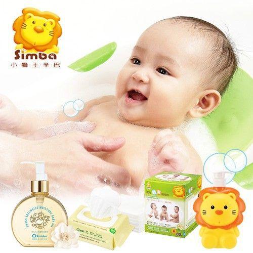 小獅王沐浴保養品 / 清潔用品