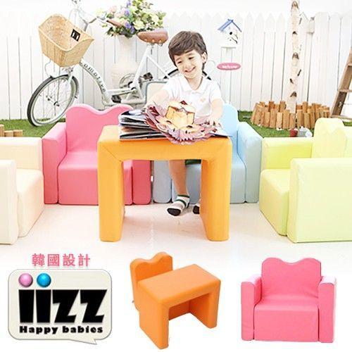 實用可愛 ♥ 韓國 IIZZ 防水益智積木沙發