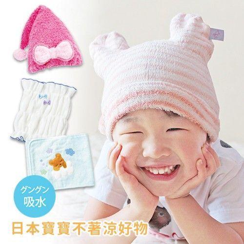 冷氣房對策✿精選日本寶寶不著涼好物