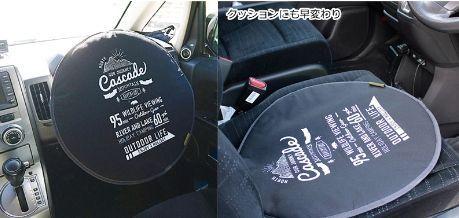 日本Decole 方向盤防曬隔熱罩