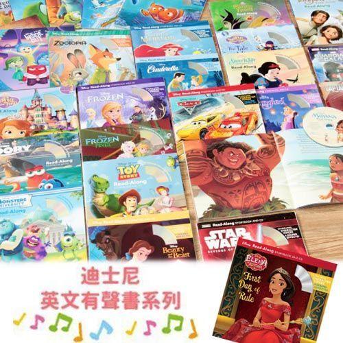 《迪士尼》英文CD有聲書系列