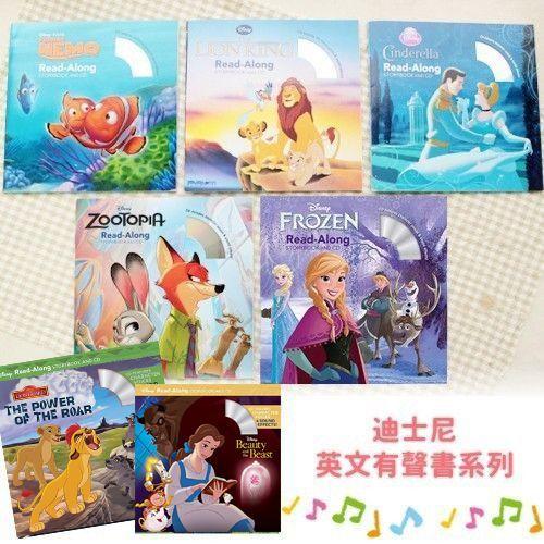 迪士尼英文有聲書系列