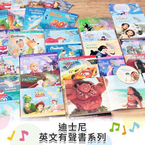 迪士尼 英文CD有聲書系列