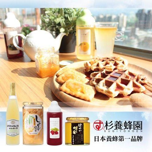日本熊本【杉養蜂園】 果汁蜜