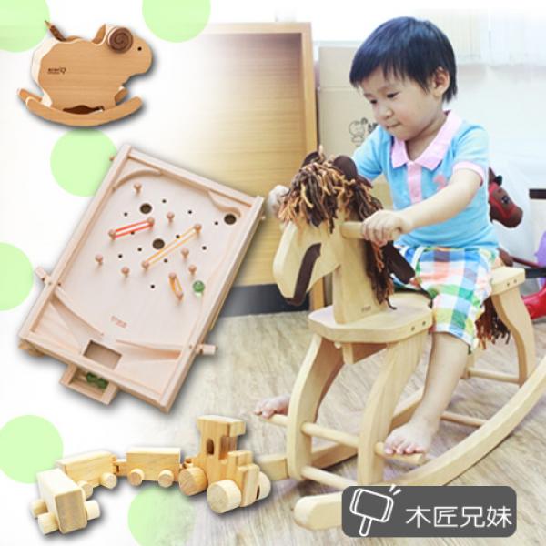 《木匠兄妹 》通往舊日的時光隧道 ♥ 木製童玩 / 木製家飾