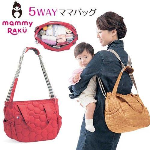 日本千趣會 mammy RAKU✭5way 媽媽包 & 日本Legato Largo 大容量後背包