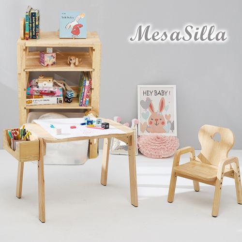 【MesaSilla】幼兒實木家具系列 ♥︎ 熱銷新品上市!