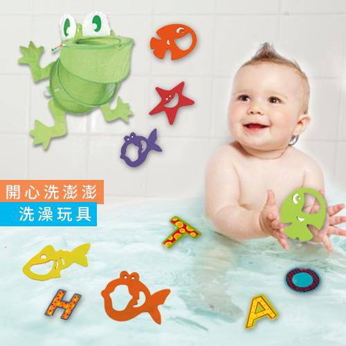 ♫開心洗澎澎♫卡哇伊洗澡玩具 / 收納袋 ♨ 親子同樂小玩伴《全部現貨不用等♥》