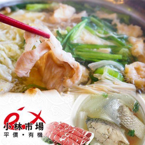 【小林市場安心海產】幸福海陸盛宴❤