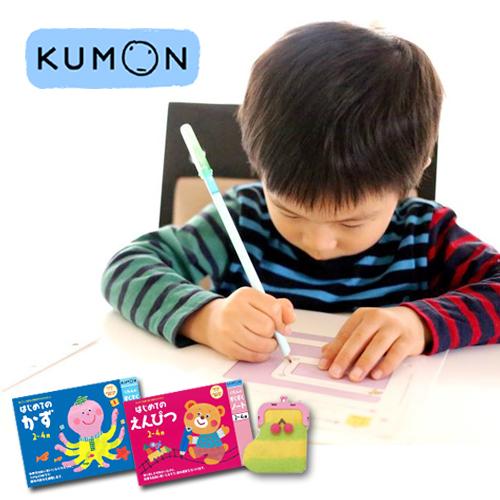 【預購】日本KUMON小書 / 小鉛筆 / 羊毛氈編織器❤動動手、學寫字、做勞作❤表露寶貝心意✧