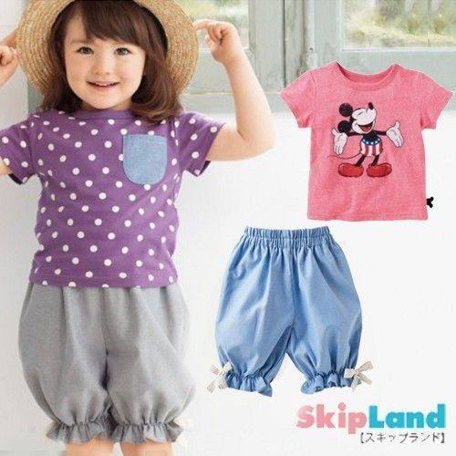 【日本 SkipLand】繽紛童趣 x 可愛甜美夏季外出服