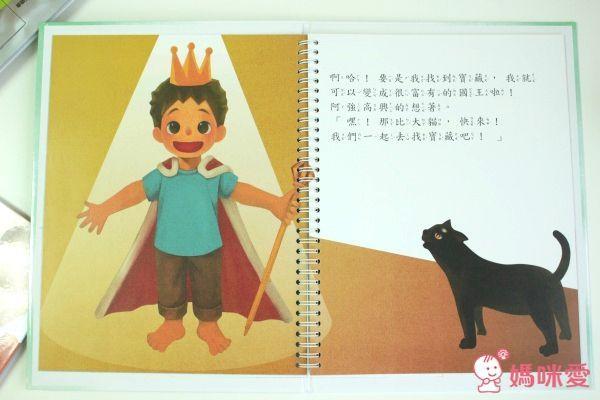 韓國繪本精選 - 爸爸的床頭故事