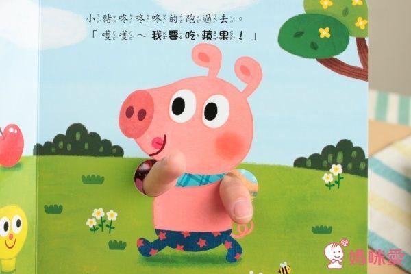 華碩文化 硬頁遊戲書