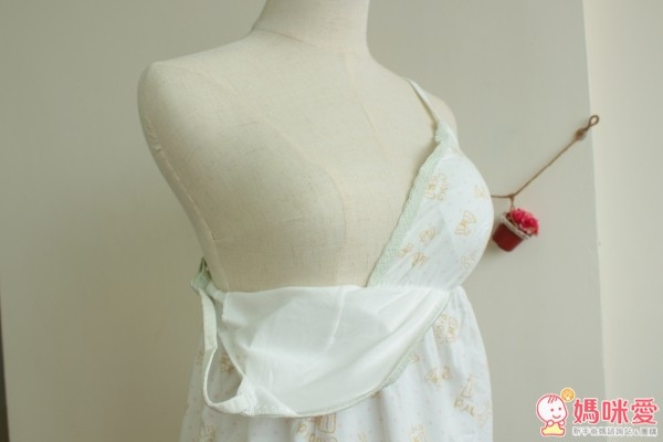 日本 Rosemadame 日本粉嫩色系產前產後兩用哺乳背心
