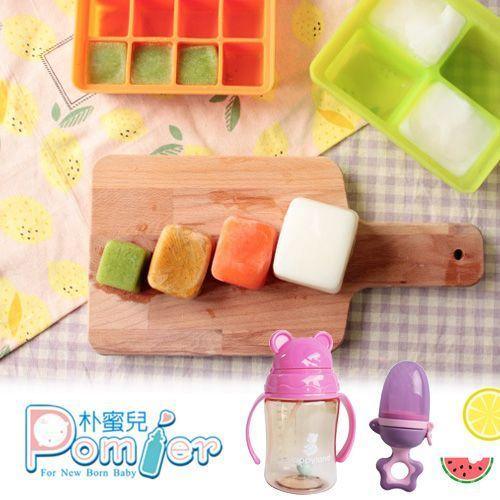 韓國 朴蜜兒 Pomier  防脹氣果汁杯 / 旋轉水果棒 / 鉑金矽膠副食品保存盒