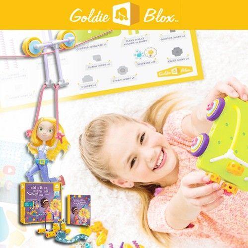 【美國 GoldieBlox 】女孩兒的工程學習玩具 ∞