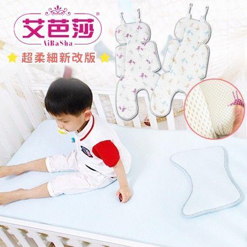 【艾芭莎】新版3D立體結構床墊 / 推車墊