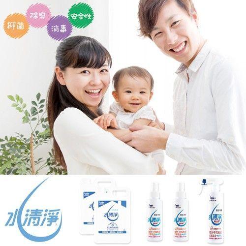 水清淨  抗菌液 PLUS+ / 水氧霧化機 / 防蚊液