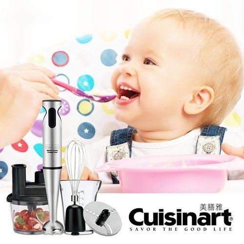 美國 Cuisinart 美膳雅全方位調理手持式攪拌棒