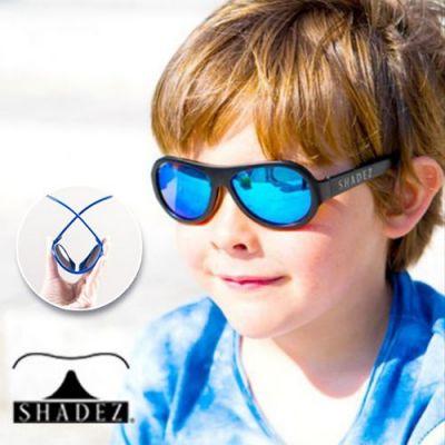 瑞士 SHADEZ 兒童時尚太陽眼鏡 ✖ 抗藍光眼鏡