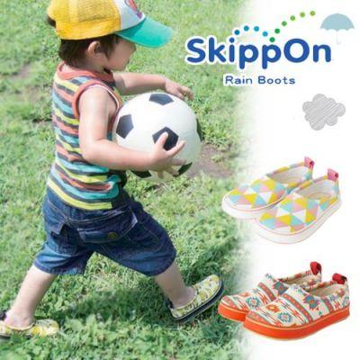 日本SkippOn防滑休閒鞋☆媽媽界火紅童鞋
