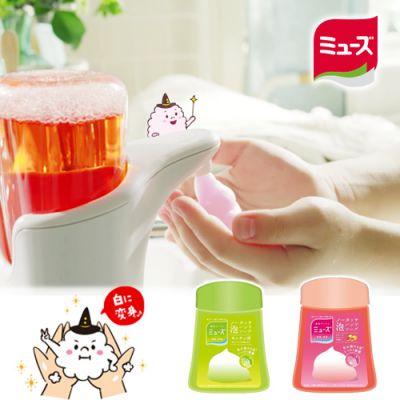 日本直送! Muse 自動給皂機