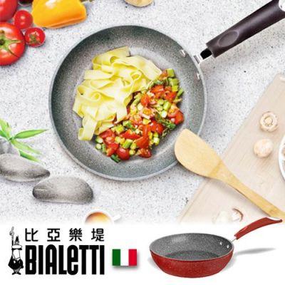 【義大利 Bialetti 】唐納提羅美石家 花崗岩不沾鍋