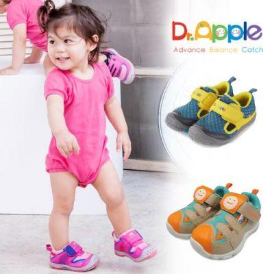Dr.Apple 機能童鞋 / 涼鞋