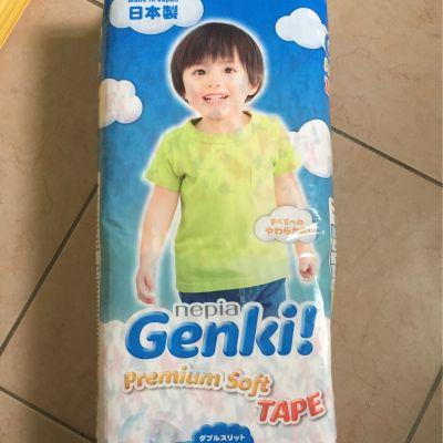 王子 Nepia - Genki超柔軟紙尿褲-黏貼型 (NB號[~5kg])-44片x8包/箱 by 洪嘉宜